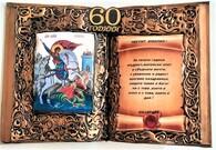снимка на Икона Св. Георги  книга за юбилей