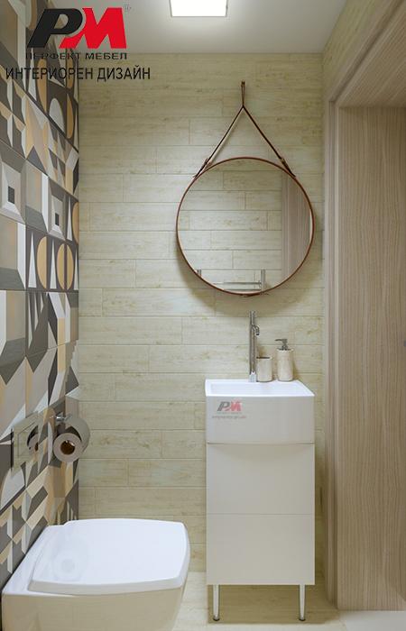 Естетично малко тоалетно пространство