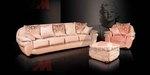 снимка на яки класически дивани