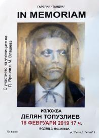 снимка на Делян Топузлиев  Брошура