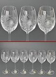 снимка на Комплект  гравирани чаши вино