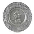 снимка на Метална чиния с ловни мотиви